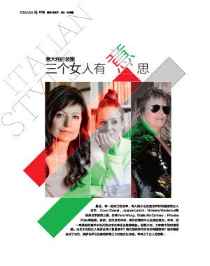 CityPictorialMagazine
