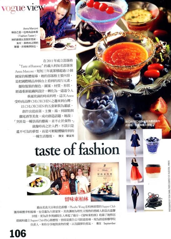 Vogue Cina