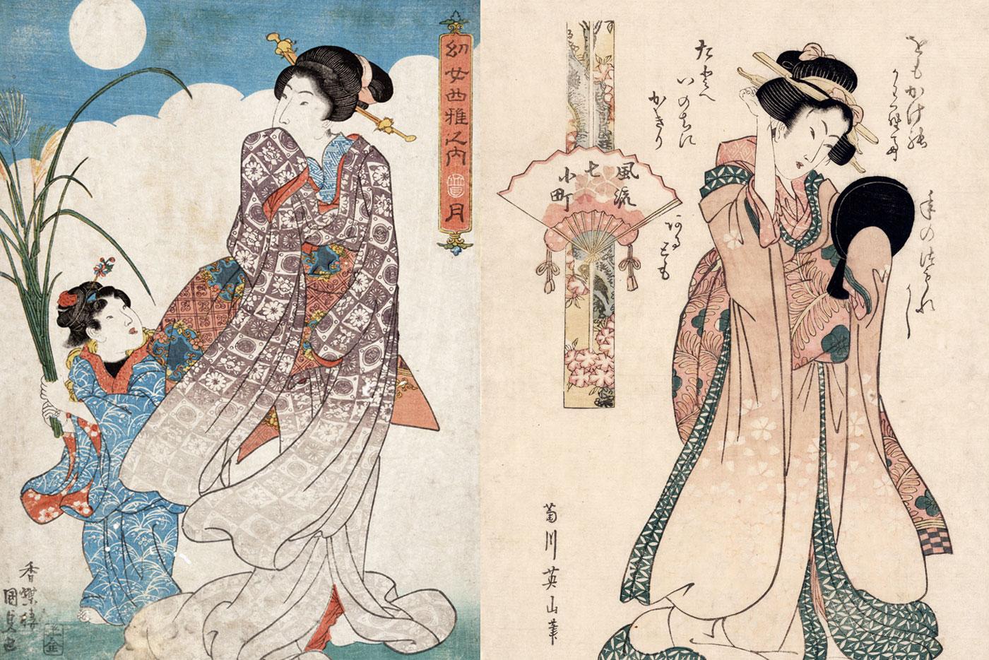 Kimono-giapponese